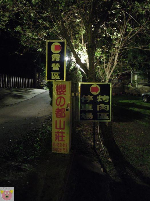 新櫻之都露營001.JPG