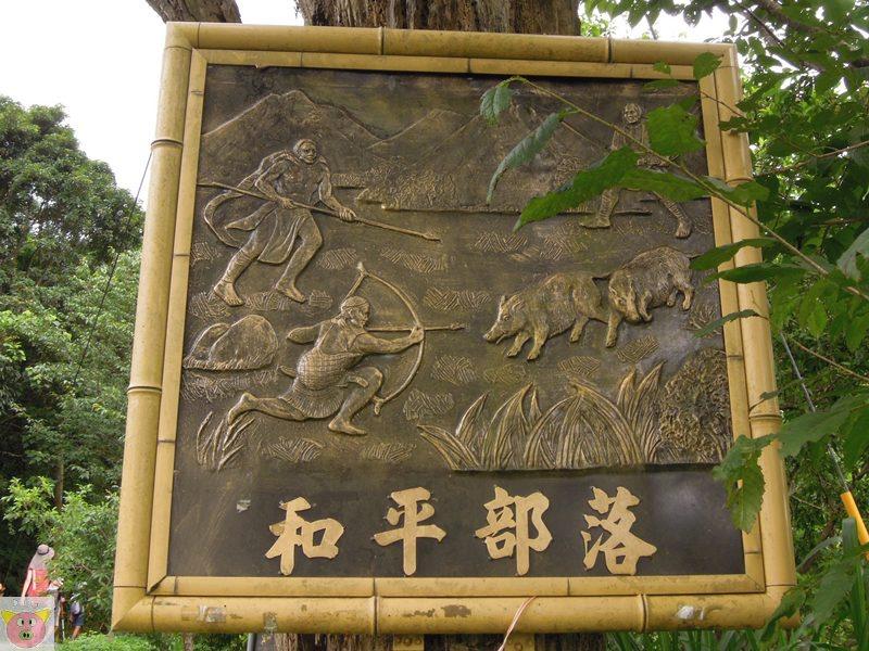 新櫻之都露營104.JPG