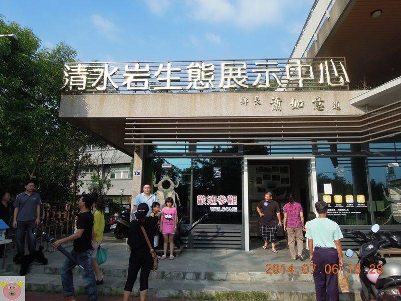 觀溫泉露營124.JPG