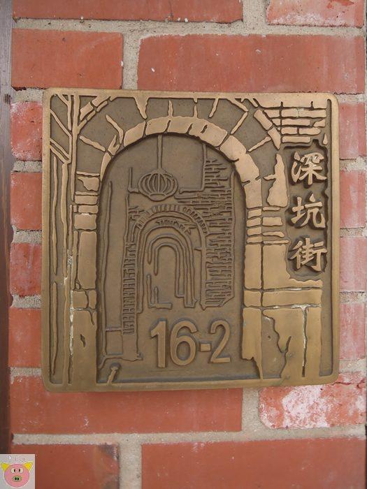 1030724皇后鎮深老街152.JPG