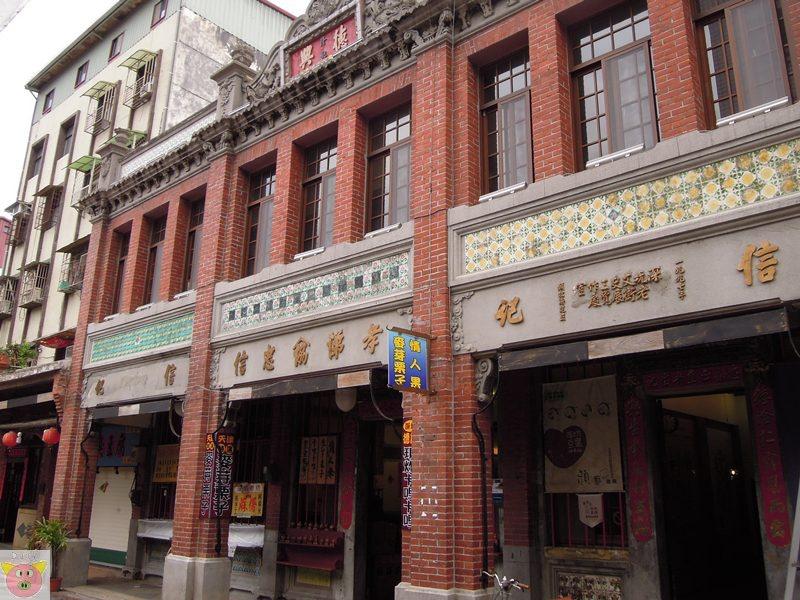 1030724皇后鎮深老街153 (4).JPG