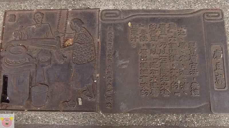 1030724皇后鎮深老街153 (6).JPG