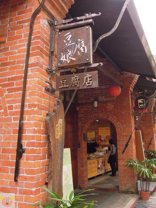 1030724皇后鎮深老街153 (10).JPG