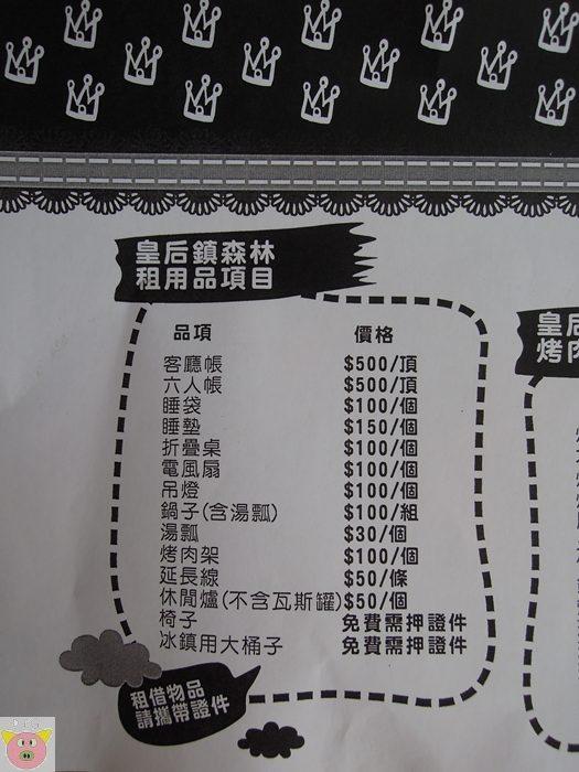 1030726雲山農莊.三峽老街010.JPG