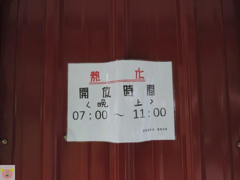老古董露營090.JPG