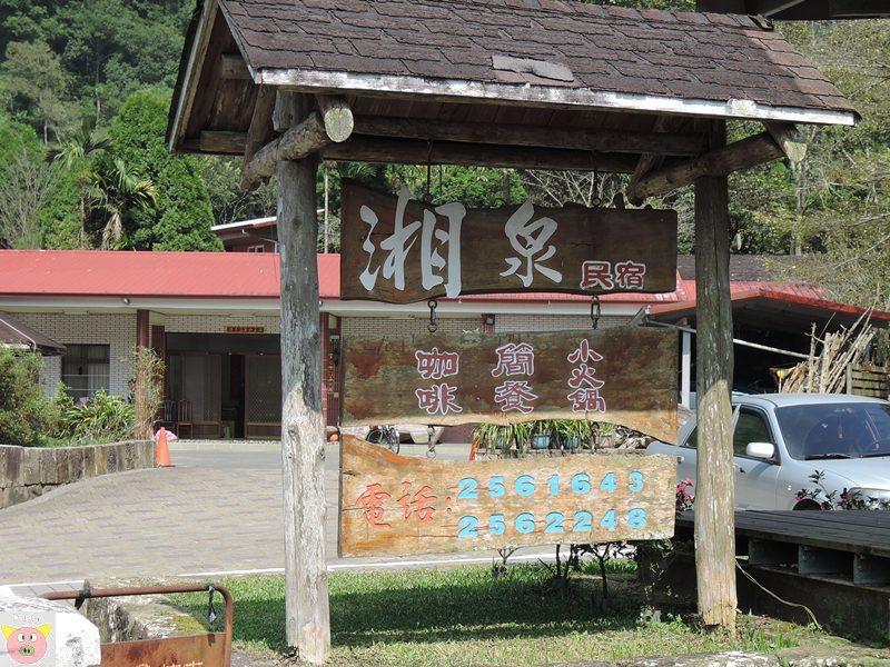 湘泉露營001.JPG