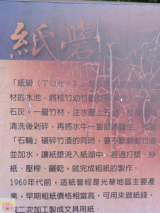 湘泉露營019.JPG