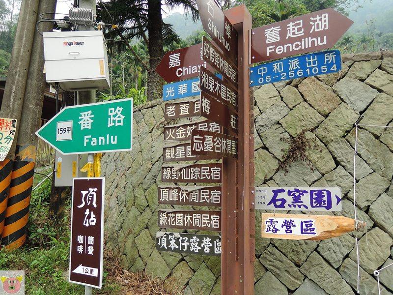 湘泉露營052.JPG