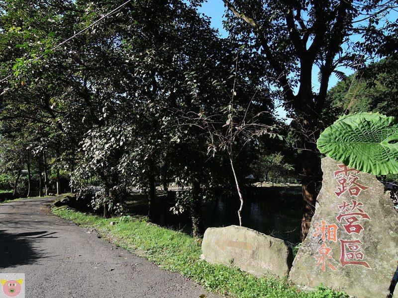 湘泉露營095.JPG