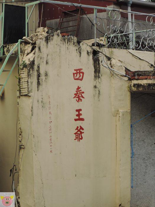 諾亞方舟露營148.JPG