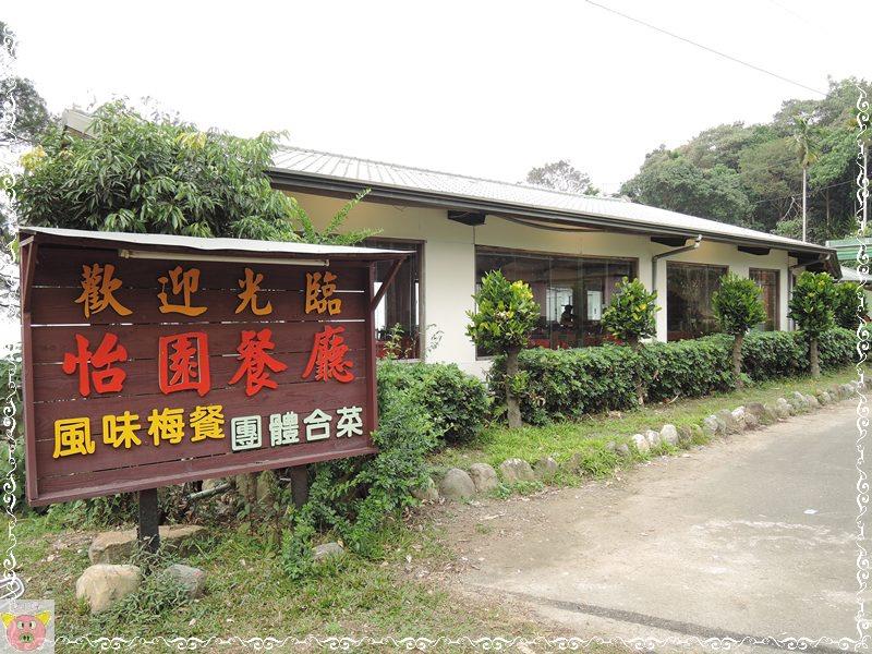 藝之森DSCN6420.JPG