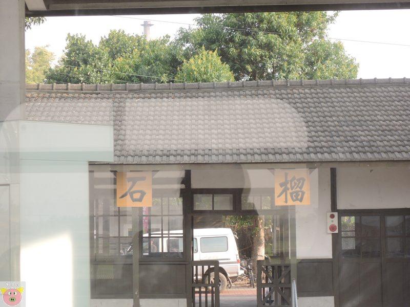 盈樟竹屋DSCN7834.JPG