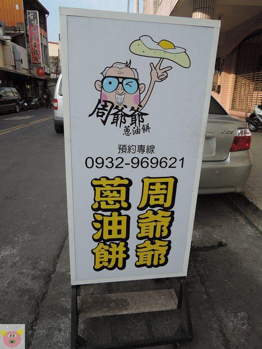 盈樟竹屋DSCN7866.JPG