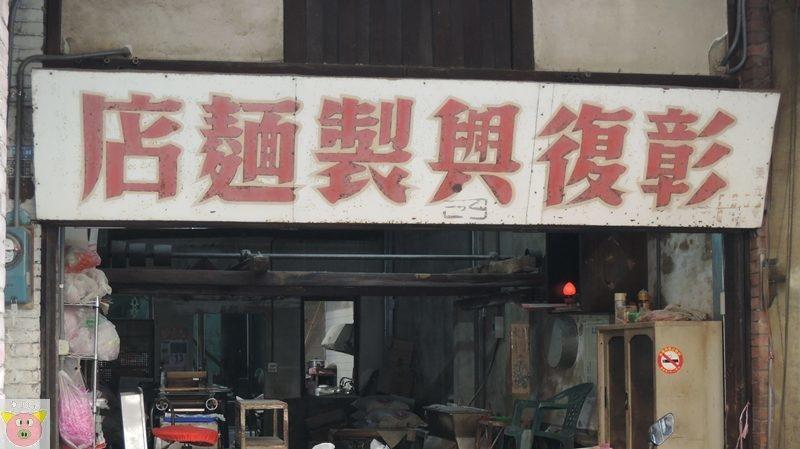 盈樟竹屋DSCN7871.JPG