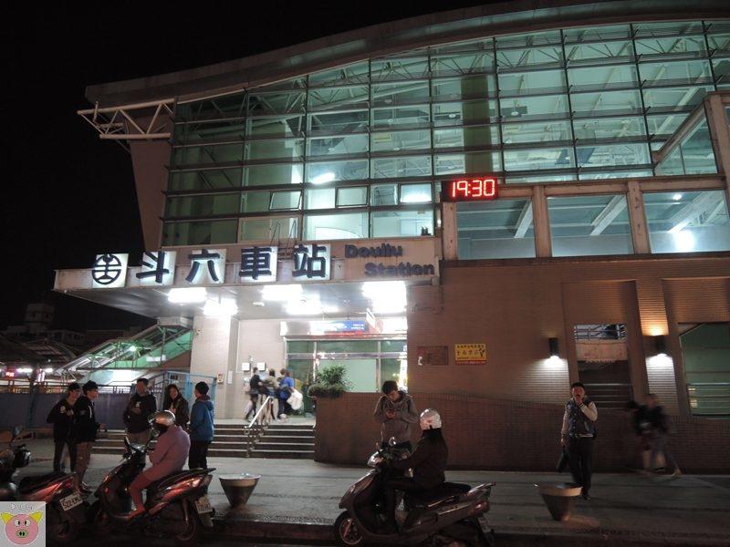 盈樟竹屋DSCN7960.JPG