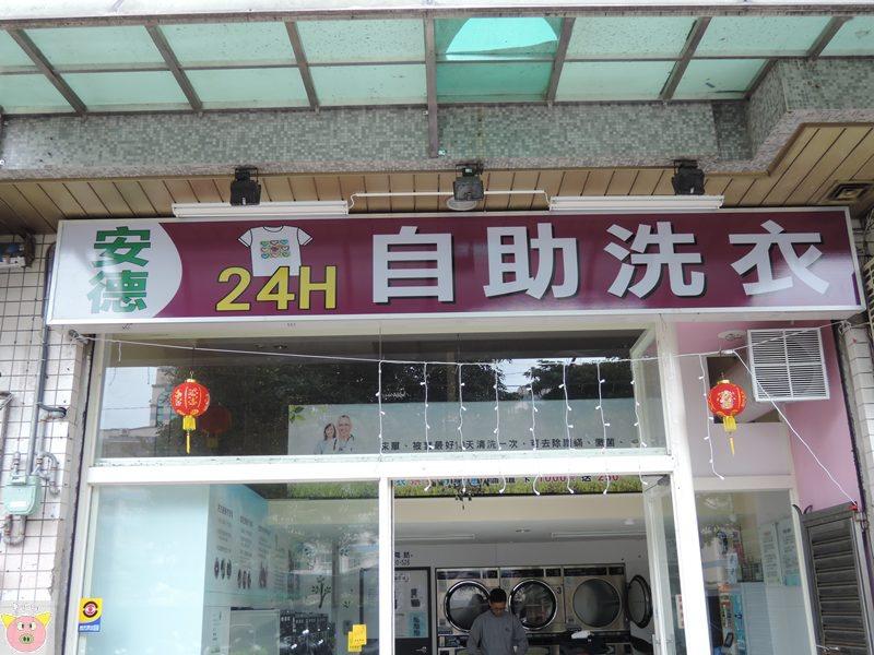 75區DSCN8389.JPG