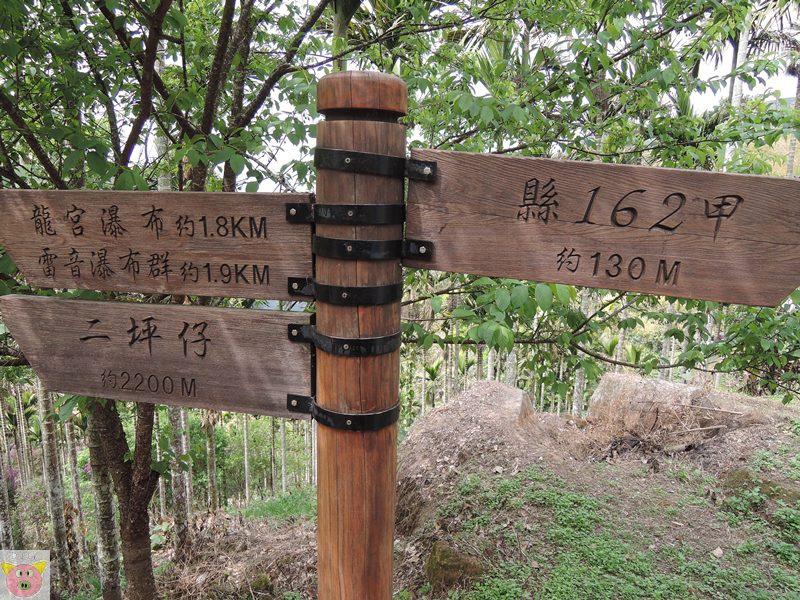 竹土亢DSCN8666.JPG