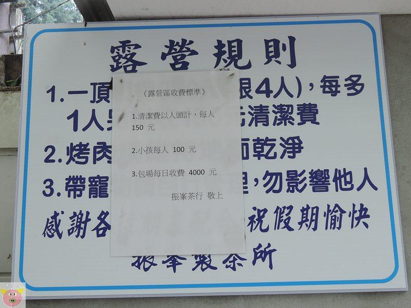 竹土亢DSCN8702.JPG