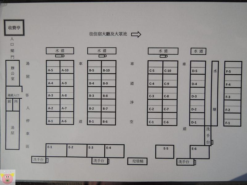 萬金溫泉DSCN0153.JPG