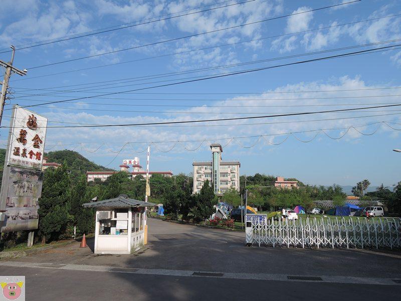 萬金溫泉DSCN0154.JPG