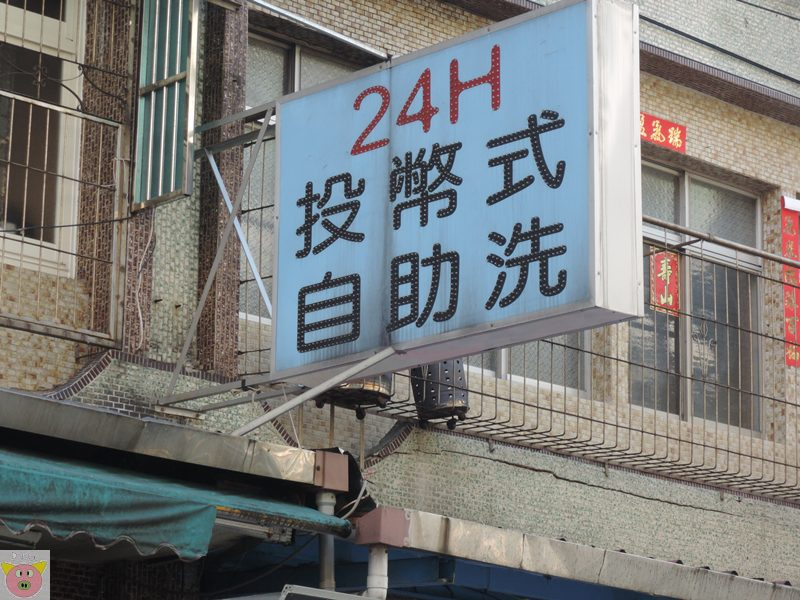 萬金溫泉DSCN0179.JPG