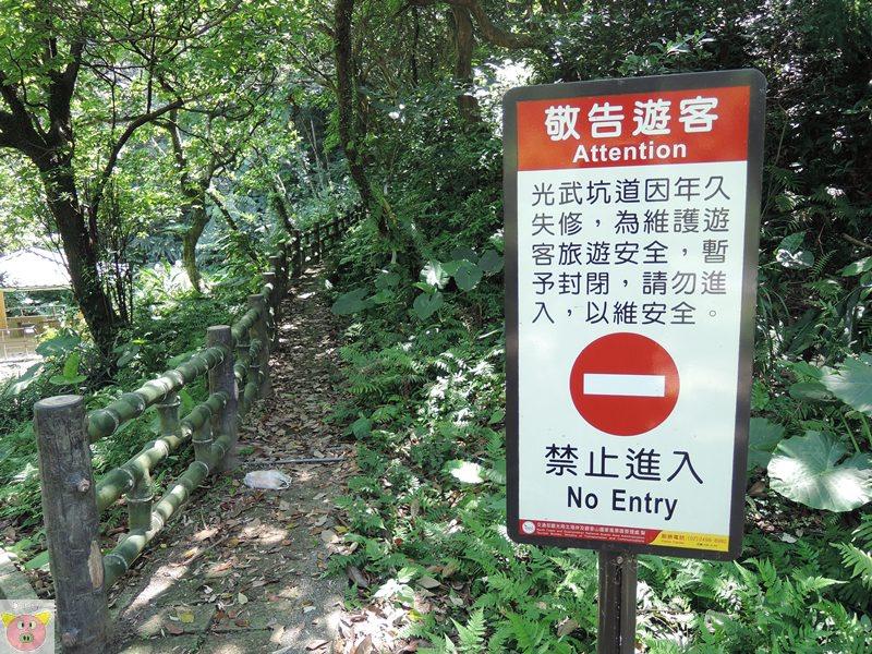 萬金溫泉DSCN0188.JPG
