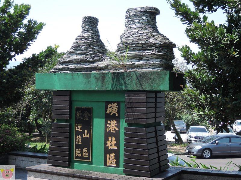 萬金溫泉DSCN0204.JPG