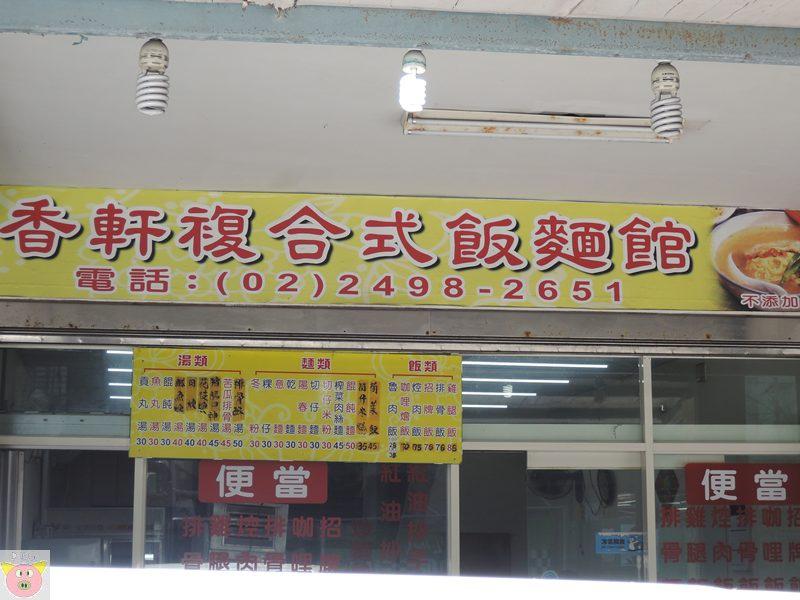 萬金溫泉DSCN0499.JPG