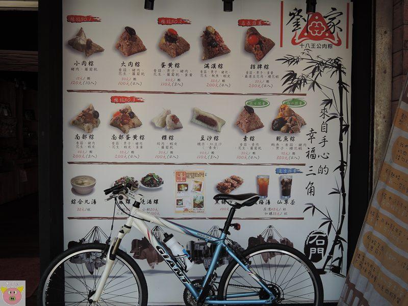 萬金溫泉DSCN9889.JPG
