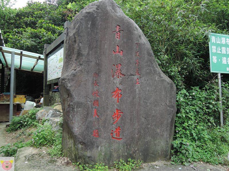 萬金溫泉DSCN9895.JPG