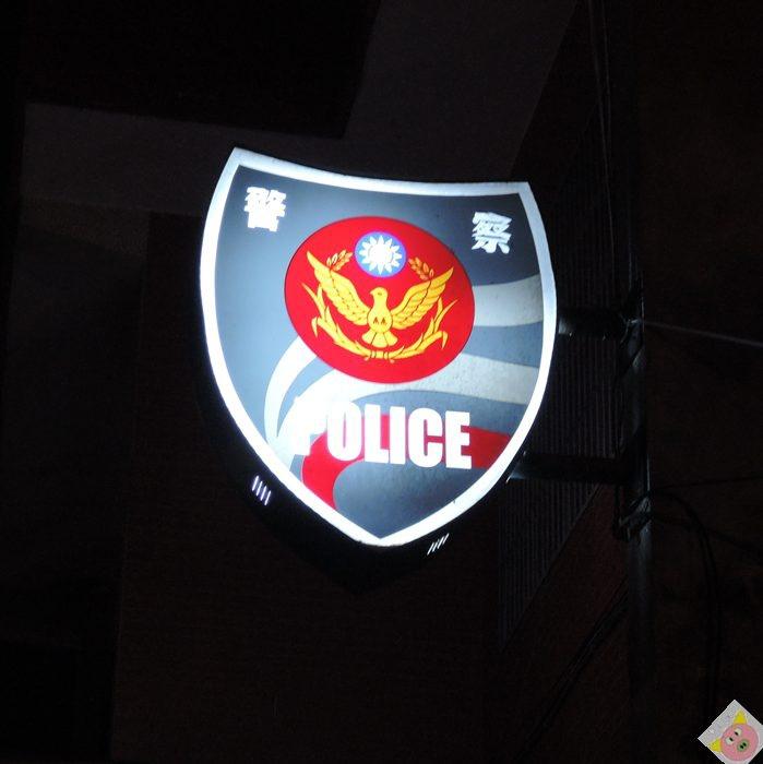 里佳村長DSCN1519.JPG