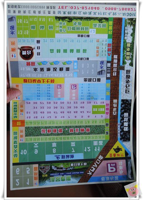 清景DSCN3939.JPG
