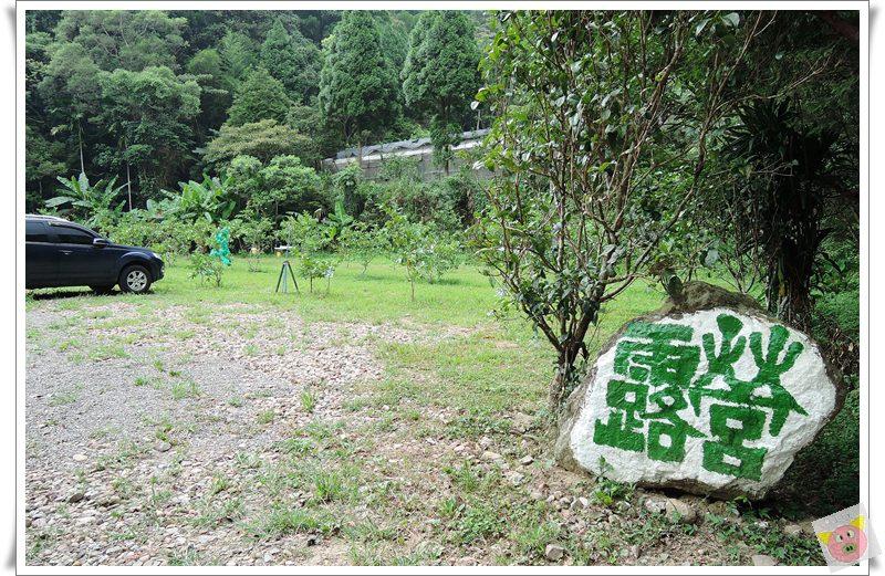 清景DSCN3972.JPG