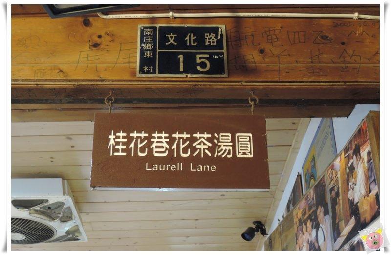 清景DSCN4085.JPG