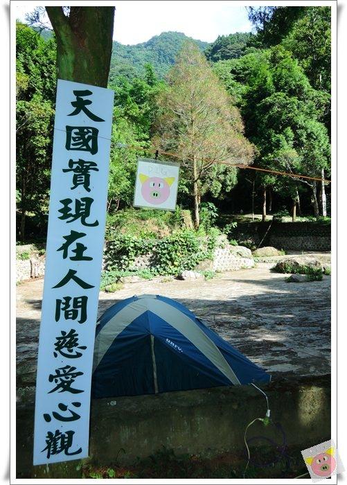 清景DSCN4169.JPG