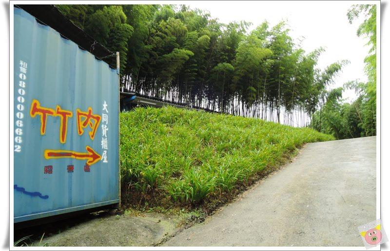 竹內DSCN4400.JPG