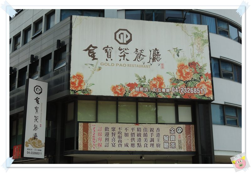 秋紅谷.科博館DSCN5025.JPG