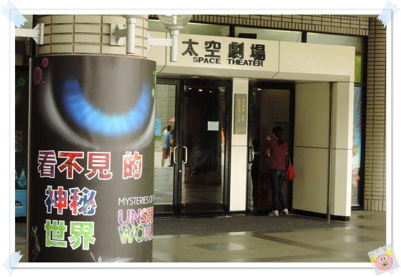 秋紅谷.科博館DSCN5043.JPG
