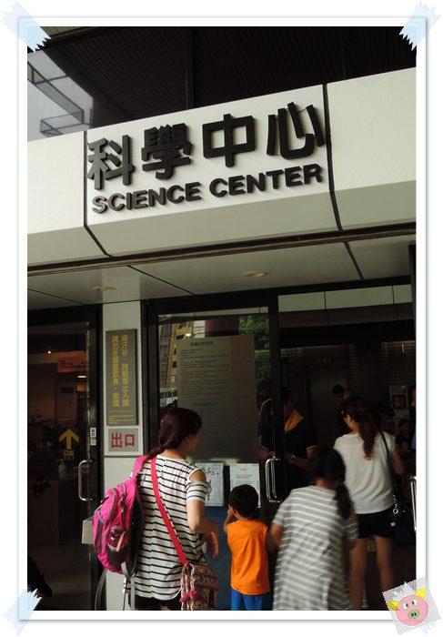 秋紅谷.科博館DSCN5074.JPG
