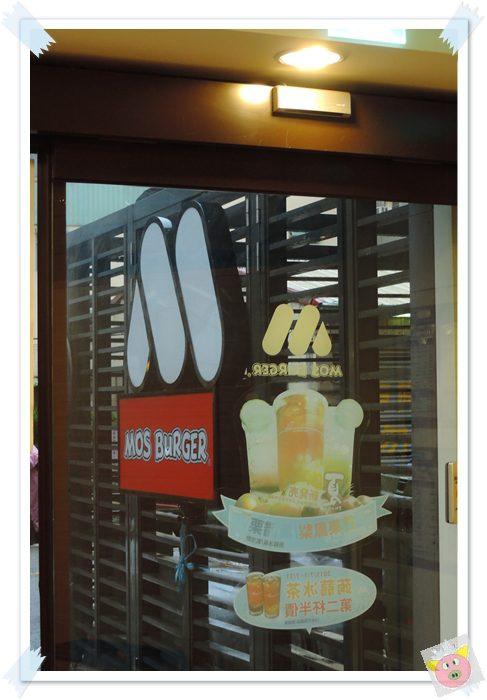 秋紅谷.科博館DSCN5099.JPG