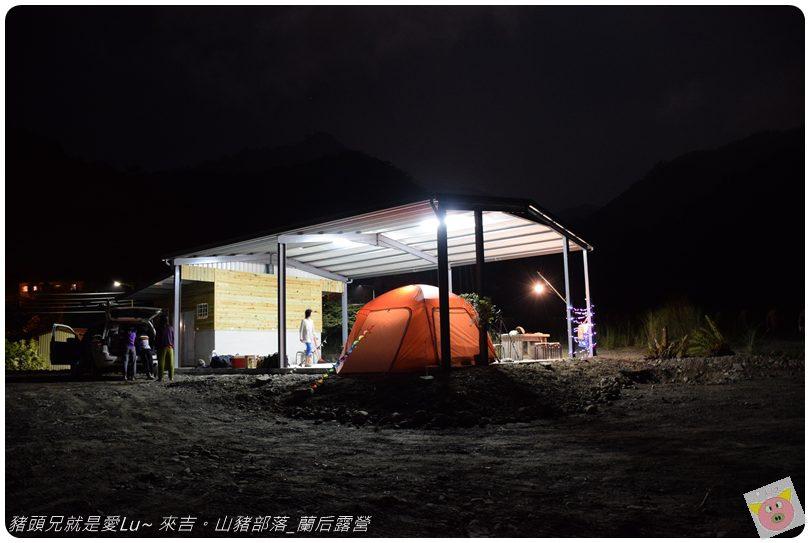 蘭后露營DSC_0005.JPG