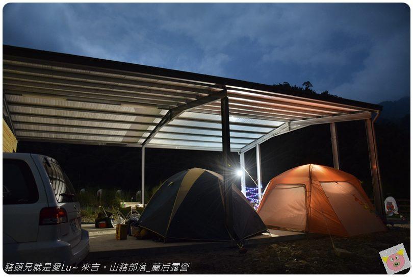 蘭后露營DSC_0008.JPG