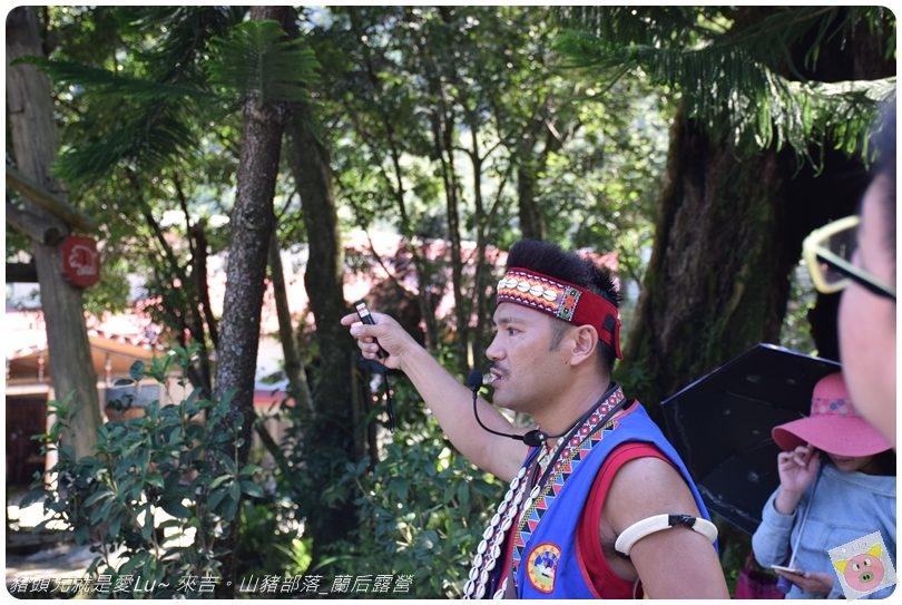 蘭后露營DSC_0044.JPG