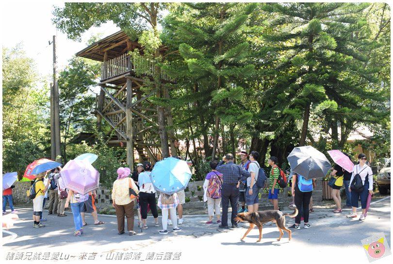 蘭后露營DSC_0043.JPG