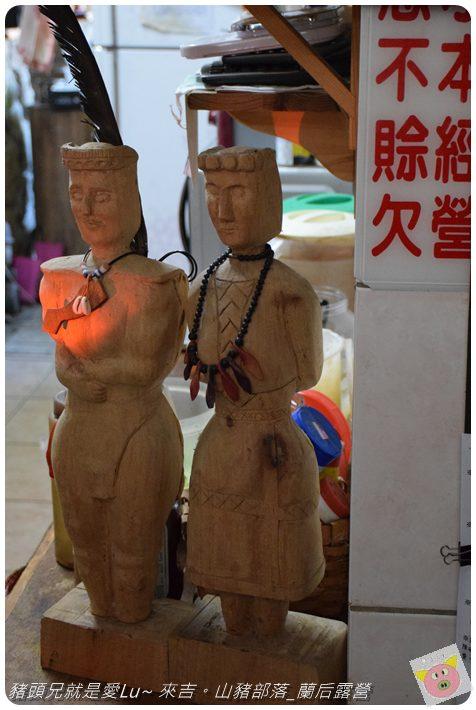 蘭后露營DSC_0061.JPG