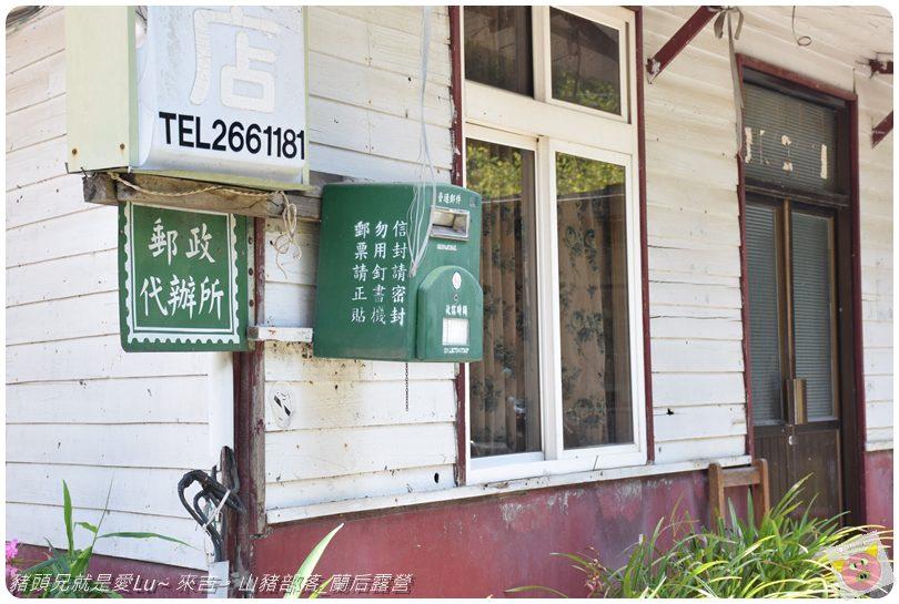 蘭后露營DSC_0087.JPG