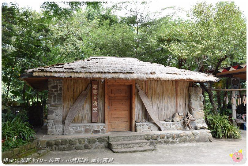 蘭后露營DSC_0095.JPG