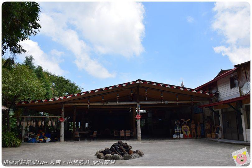 蘭后露營DSC_0105.JPG