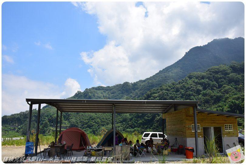 蘭后露營DSC_0122.JPG