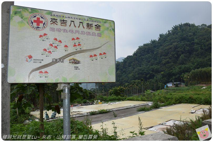 蘭后露營DSC_0284.JPG